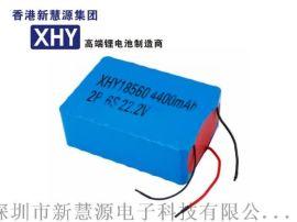 18650 4400mAh 22.2V 2P 6S锂电池组
