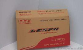 杭州工厂定做简易印刷纸箱