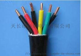 塑料绝缘耐高温控制电缆