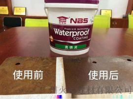 耐博仕屋面 结构钢瓦生锈要处理锈材料