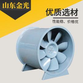 混流风机,山东金光集团jgxf混流风机生产供应商