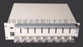 新威 聚合物锂离子电池充放电测试