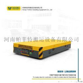 重载50T无轨平车运输管道运输设备车间转运胶轮平车
