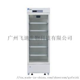 中科都菱2-8°C医用冷藏箱MPC-5V316