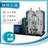 工业制氮机 氮气发生器厂家 性能稳定