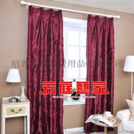 宏庭成品窗帘 布艺使者 家居工程来样定制