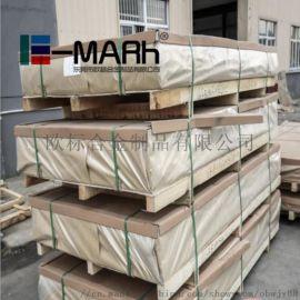 地铁轻轨专用铝板5083 易焊接5083铝板