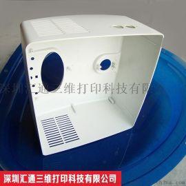 横岗3D打印工业手板模型制作公司