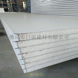 彩钢泡沫板 保温隔热泡沫板  彩钢泡沫夹芯板