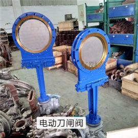 电动铸钢刀闸阀 碳钢刀闸阀 电动阀 DN400