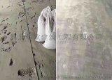 混凝土地面修補材料 水泥地面裂縫修補—石家莊華歐
