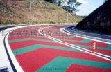 彩色防滑地坪涂装多少钱一平