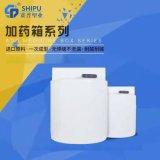 湘西2000L塑料加藥桶攪拌桶藥劑塑料桶廠家