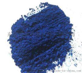 有机颜料酞青蓝