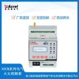 ARCM300-Z-2G(100A)智慧用电监控表