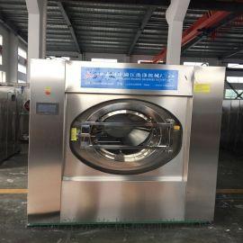 洗衣房用洗衣机带杀菌消毒的洗脱机