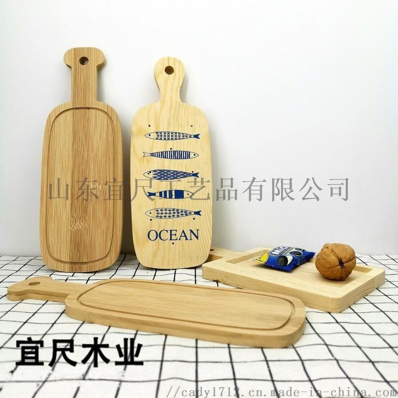 山东家用茶台茶杯托盘套装 木质小吃干果托盘