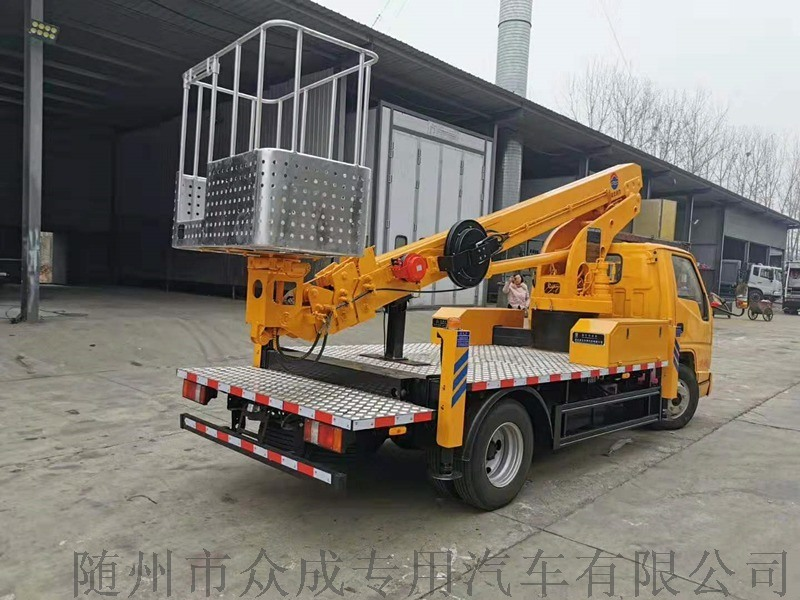 国六13米高空作业车20米伸缩臂高空作业车厂家直销