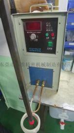 提供高频感应焊接服务