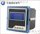成紀液晶顯示單相表LCD廠家直銷
