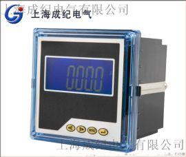 成纪液晶显示单相表LCD厂家直销