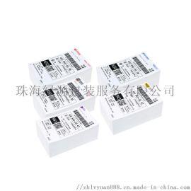 印刷技术还行的热敏纸不干胶标签定制工厂
