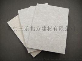 纤维水泥压力板厂家,三乐纤维增强硅酸钙板