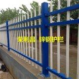 四川锌钢护栏厂家,热镀锌钢护栏,锌钢防护围栏