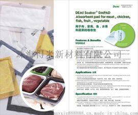 一次性食品保鮮墊保鮮紙生鮮吸水墊超市肉類吸血墊