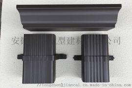 贵州六盘水彩铝天沟落水系统诚信保质量