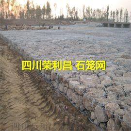 石笼网。镀锌石笼网。成都石笼网厂家。荣利昌石笼网