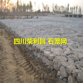 石籠網。鍍鋅石籠網。成都石籠網廠家。榮利昌石籠網