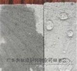 小本经营项目纳米渗透防水剂阳台防水【国标】防水涂料
