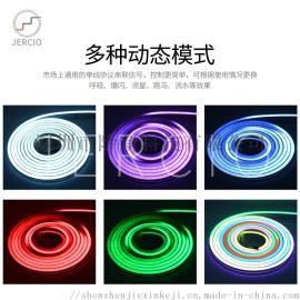 LED霓虹管RGB幻彩灯条厂家**