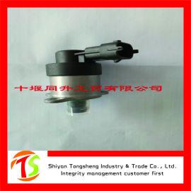 进口康明斯燃油泵执行器燃油计量电磁阀4089661