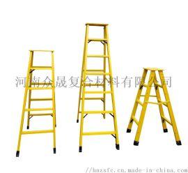 供应玻璃钢绝缘梯单梯人字梯升降梯品种齐全