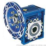RV25蜗轮蜗杆减速机 铝合金NRV025减速机