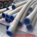柔性輸水膠管A夾布輸水膠管A鋼絲螺旋輸水膠管廠家
