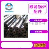 天津鍋爐鋼管定製 北京鍋爐鋼管廠家