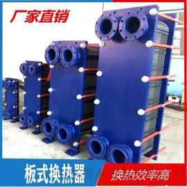 不锈钢板式换热器 供暖板式换热器 可拆式板式换热器