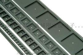 西安电子元器件载带包装