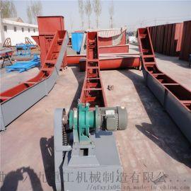 刮板机价格 链条刮板输送机 六九重工 不锈钢弯曲刮