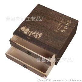 工厂直销茶叶盒 桐木茶盒 多层茶叶盒
