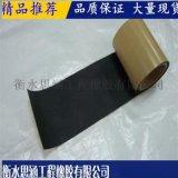 镀锌钢板止水带用腻子片 防水丁基橡胶腻子片