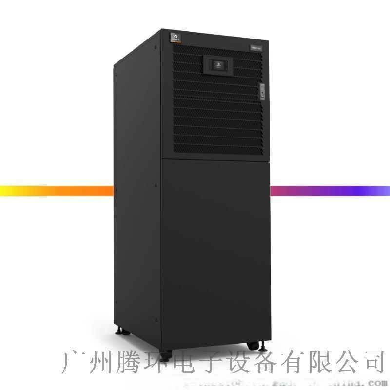 维谛技术EXS-40KVA在线式UPS不间断电源