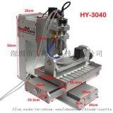 中國製作小型5軸cnc3040高精密木工鋁雕刻機