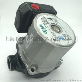 威乐水泵RS15-6冷热水循环泵现货供应