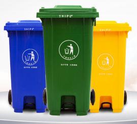 黄冈240L干湿分类垃圾桶,4色分类垃圾桶品牌厂家