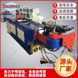 全自动数控弯管机供应 DW50CNC全自动弯管机