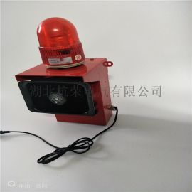 矿用声光报警器RBL-220X便携式声光报警器